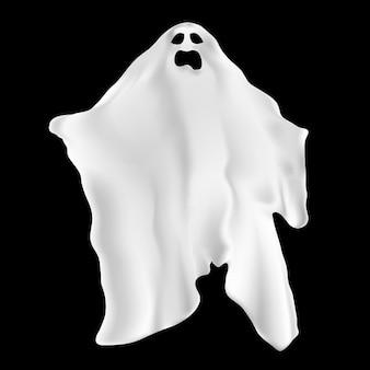Ilustración de un fantasma