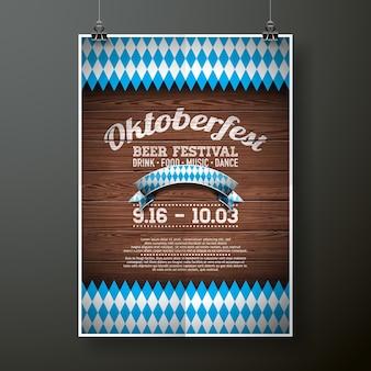 Ilustración del vector del cartel de Oktoberfest con la bandera en el fondo de la textura de madera. Plantilla del aviador de la celebración para el festival alemán tradicional de la cerveza.
