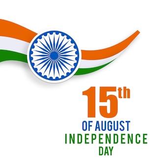 Ilustración para el día de la independencia de la india