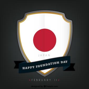Insignia de feliz día de la fundación nacional