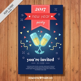 Invitación de fiesta de año nuevo 2017 con brindis