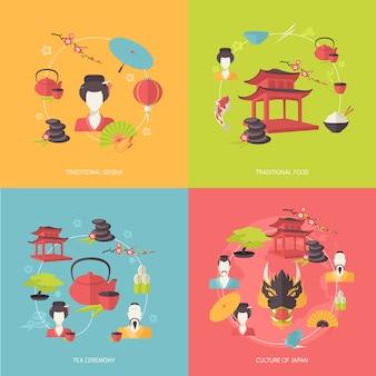 Japón viajes conjunto de iconos plana con comida de geisha tradicional cultura de la ceremonia del té aislado ilustración vectorial