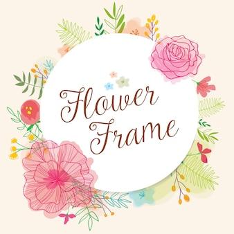 Lindo marco con flores dibujadas a mano y acuarelas