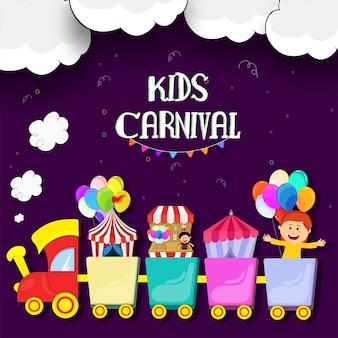 Los niños de Carnaval o Funfair de fondo con el tren colorido sobre fondo nublado