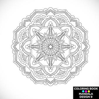 Mandala étnico blanco y negro para libro de colorear