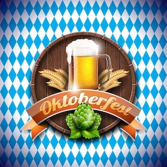 Oktoberfest ilustración vectorial con cerveza dorada fresca sobre fondo blanco azul. Bandera de la celebración para el festival tradicional de la cerveza alemana.
