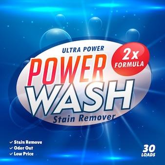 Packaging azul con burbujas para detergente