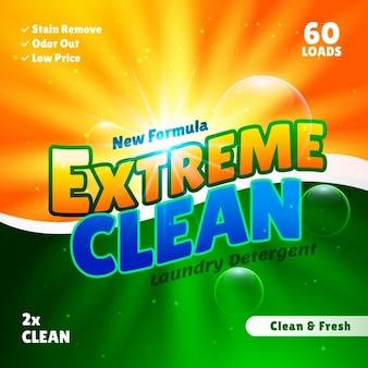 Packaging naranja y verde para productos de limpieza