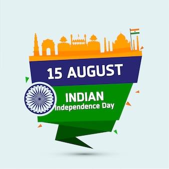 Pegatina de independencia de india