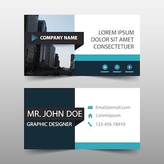 Plantilla azul de tarjeta de visita corporativa