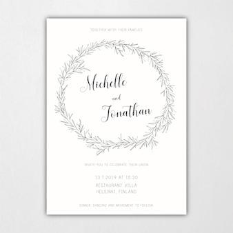 Plantilla botánica de invitación de la boda con hojas y ramas