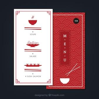 Plantilla de menú japonés rojo