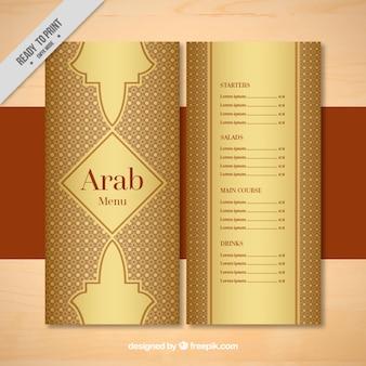 Plantilla de menú árabe ornamental