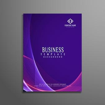 Plantilla morada de folleto de negocios ondulado