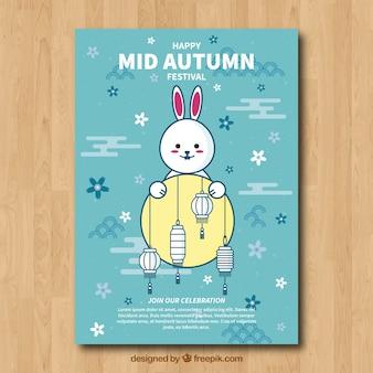 Póster adorable para la celebración del festival de medio otoño