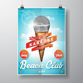 Póster de fiesta de karaoke