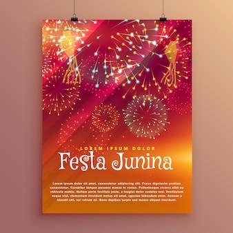 Póster para festa junina con fuegos artificiales