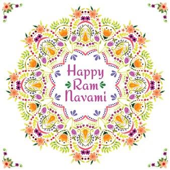 Ram hermosa acuarela Navami de felicitación floral