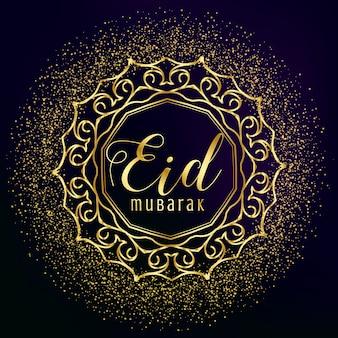 Saludo de eid mubarak con decoración dorada de mandala y brillo