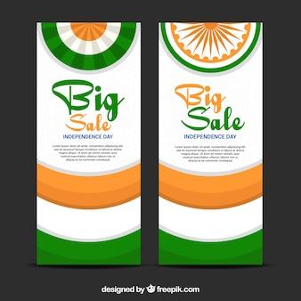 Set de banners retro con rebajas para el día de la independencia de india
