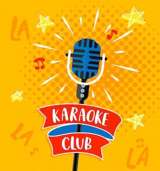 Símbolo del cachorro del Karaoke.