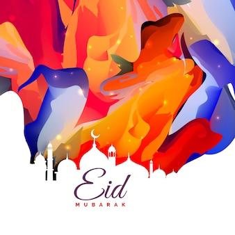 Tarjeta colorida brillante para eid mubarak