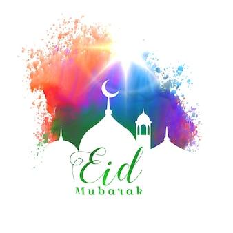 Tarjeta colorida para eid mubarak