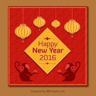 Tarjeta de año nuevo chino en color dorado y rojo