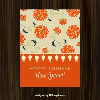 Tarjeta de felicitación con faroles y flores decorativas