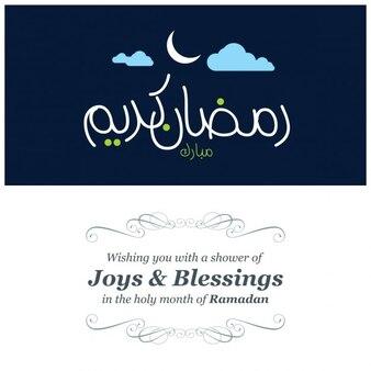 Tarjeta de felicitación de ramadan kareem con mensaje