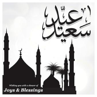 Tarjeta de felicitación del Ramadán con silueta de mezquita