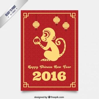 Tarjeta de feliz año nuevo chino del mono