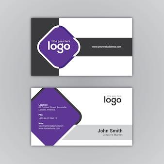 Tarjeta de presentación con diseño blanco y morado