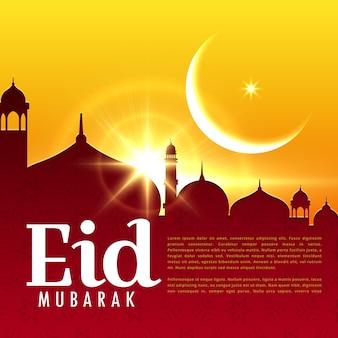 Tarjeta de puesta de sol para eid mubarak