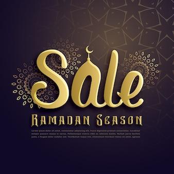 Tarjeta de rebajas de ramadan
