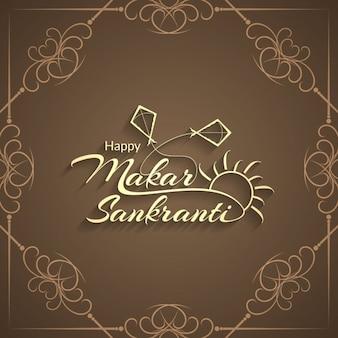 Tarjeta marrón de Makar Sankranti