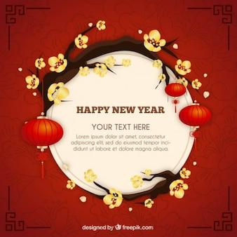Tarjeta redonda de feliz año nuevo