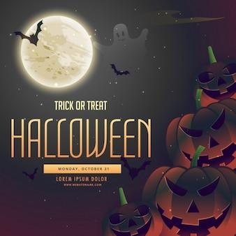 Terrorífico fondo para una fiesta de halloween