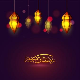 Tradicional, fondo, feriado, mes, lámpara