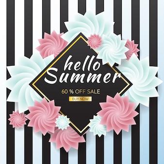 Venta de verano banner plantilla Vector de fondo