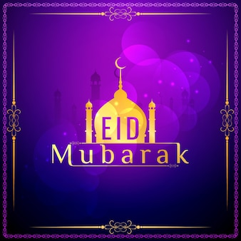 Abstrakt stilvolle Eid Mubarak religiösen Hintergrund