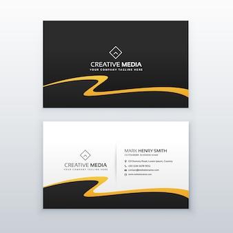 Abstrakte wellenförmige Visitenkarte Vektor-Design-Vorlage