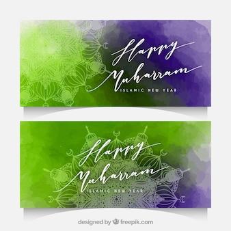 Aquarell muharram Banner Design