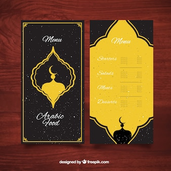 Arabisch-Food-Menü mit gelben Ornament