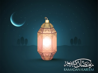 Arabische ramazan beleuchtete feiertag eid