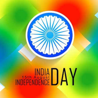 Bunte indische Unabhängigkeit Tag Vektor Hintergrund
