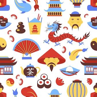 China reisen chinesische traditionelle Kultur Symbole nahtlose Muster Vektor-Illustration