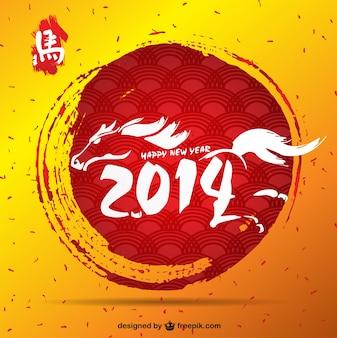 Chinesische Jahr kostenlose Vektor 2014