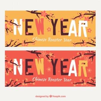 Chinesisches Neujahr Banner mit Niederlassungen