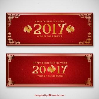 Dekorative Hahn chinesische Neujahr Banner